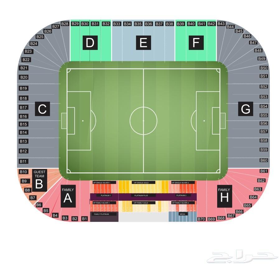 تذكرة مباراة الهلال والاتحاد - تذاكر