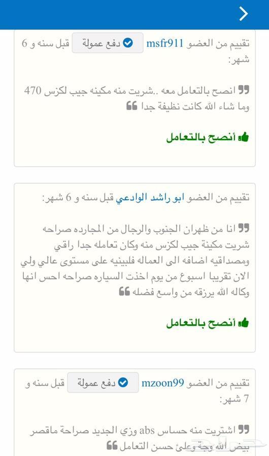 دوج تشارجر 2017 امارتيه ( دبي ) للبيع