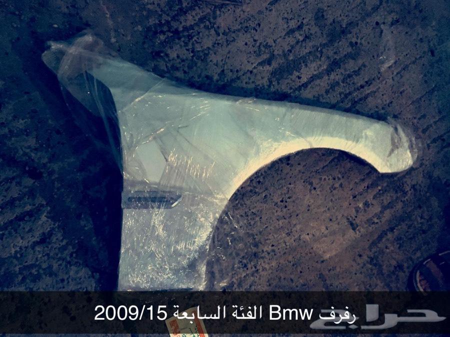 قطع غيار سيارات bmw وشمعات