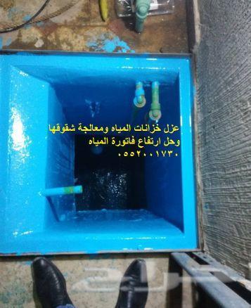 أفضل شركة تسليك مجاري تسليك الصرف الصحي
