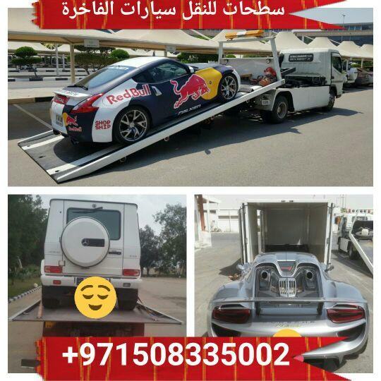 سطحات الامارات للنقل سيارات إلى سعودية وبلعكس