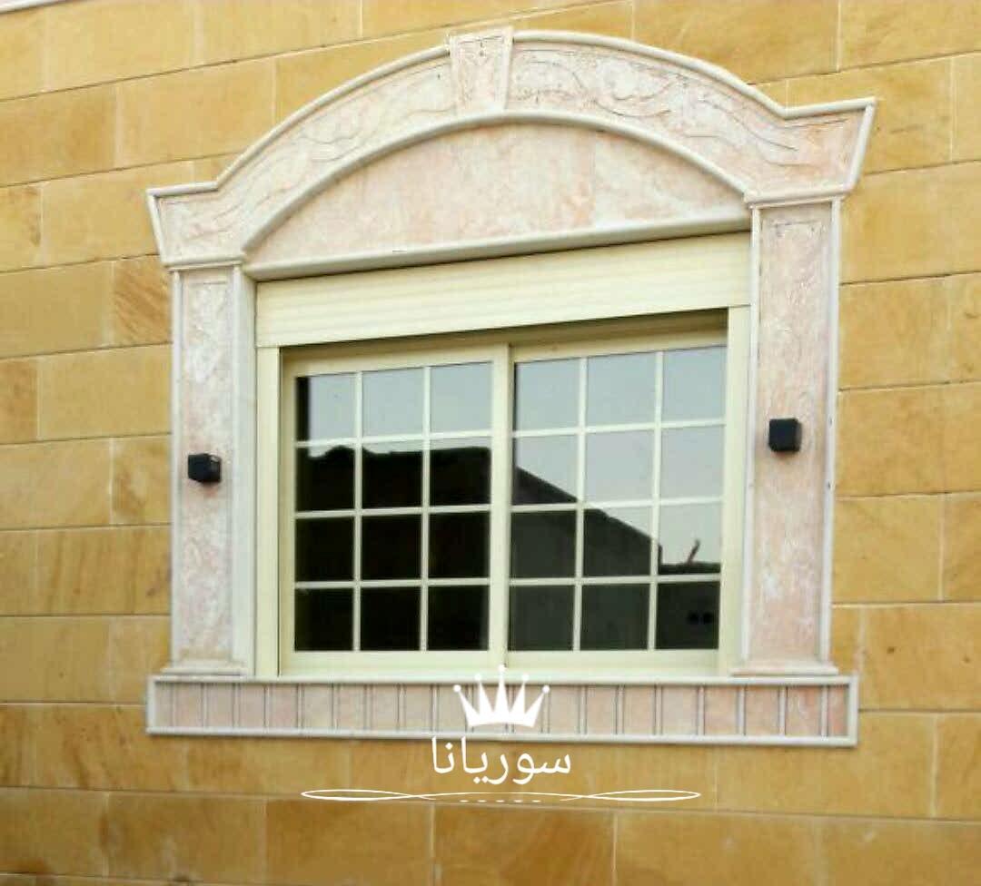 نوافذ وشتر المنيوم قبب زجاج معشق درابزين ستيل