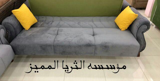 تخفيضات كنب طبي يصبح سرير وصندوق سعر مغري