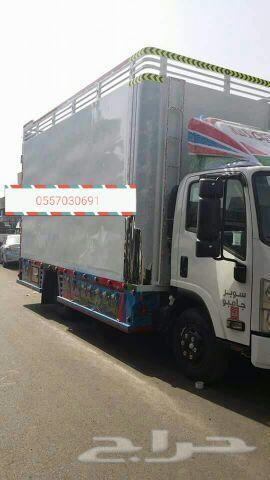 شركة نقل عفش افضل الأسعار غسيل خزانات شقق رش