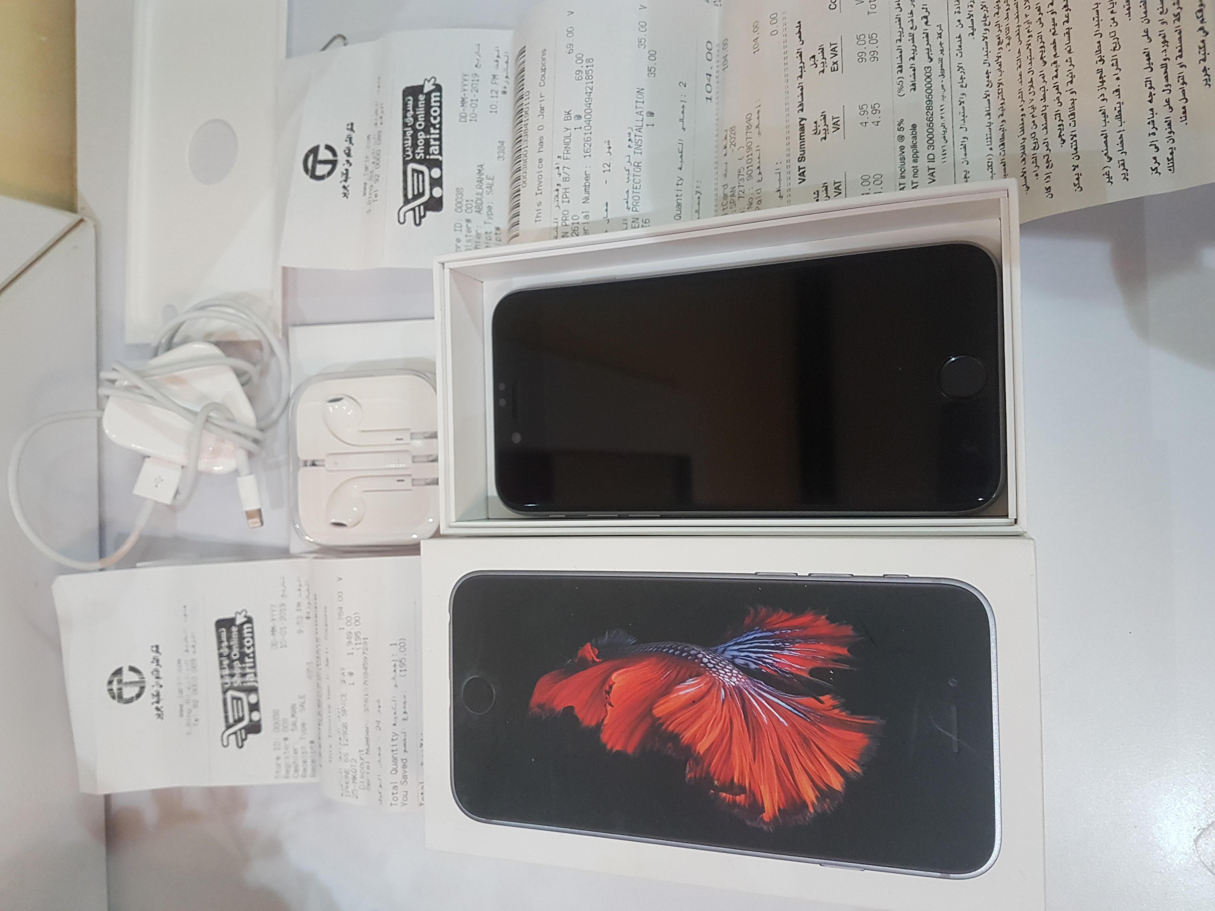 ايفون 6s للبيع ضمان جرير 1300