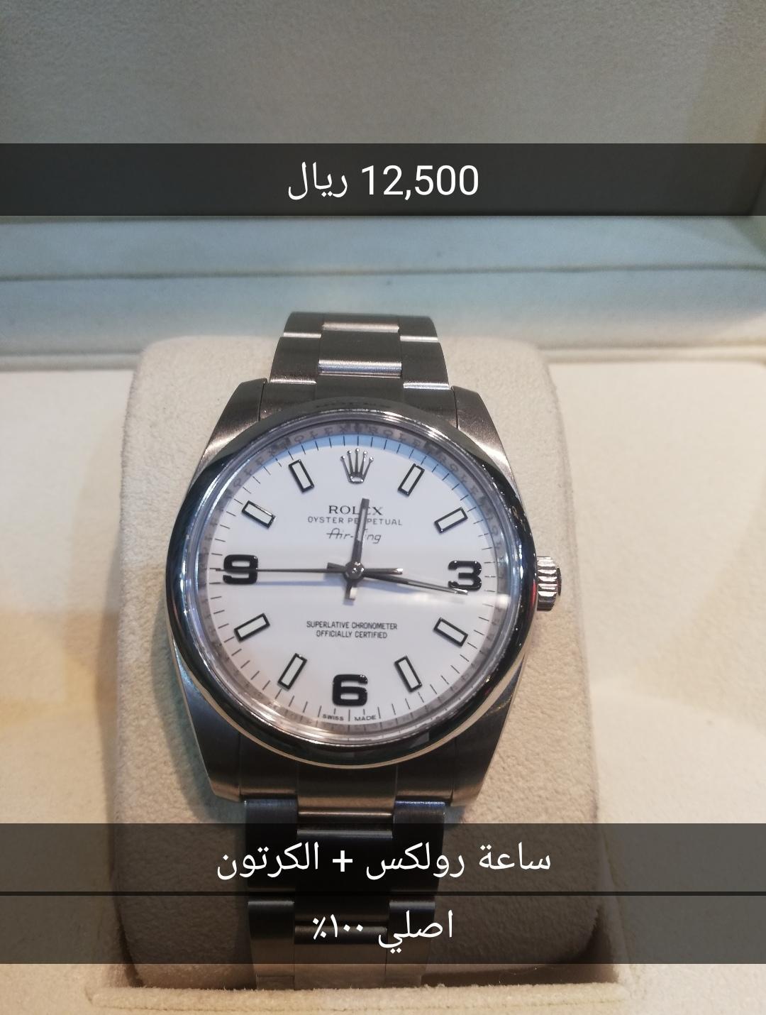 0c77582f6 ساعة رولكس مستعمل بحالة جيدة للبيع