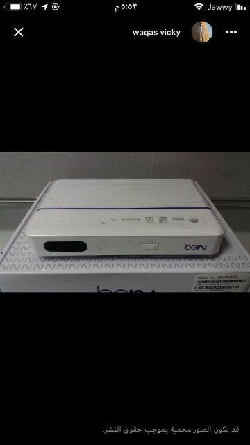 رسيفر بي ان سبورت Type 5.1 HD beIN 4k