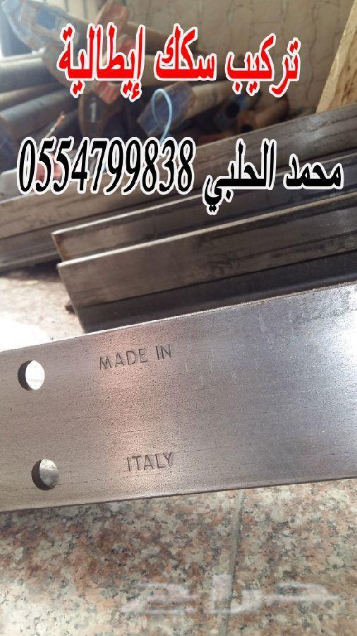 مصاعد ايطالية تركيب وصيانة