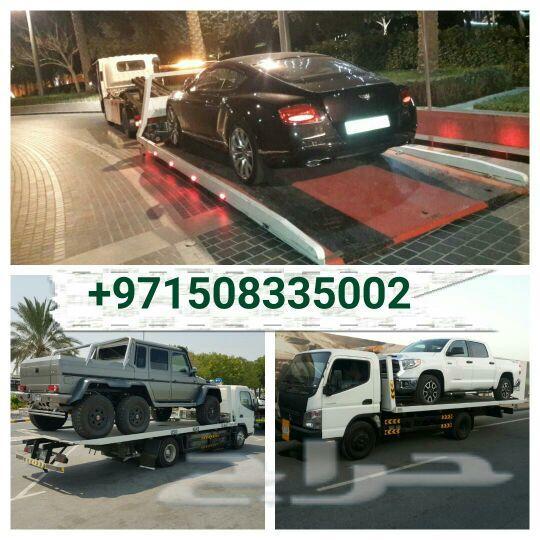 شحن سيارات ودراجات من الامارات لسعودية وبلعكس