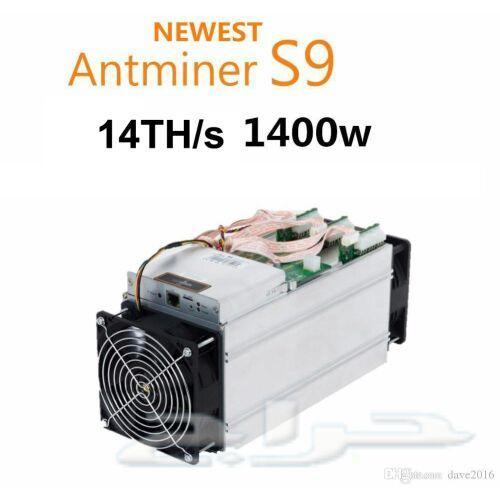 جهاز تعدين بيتكوين antminer s9