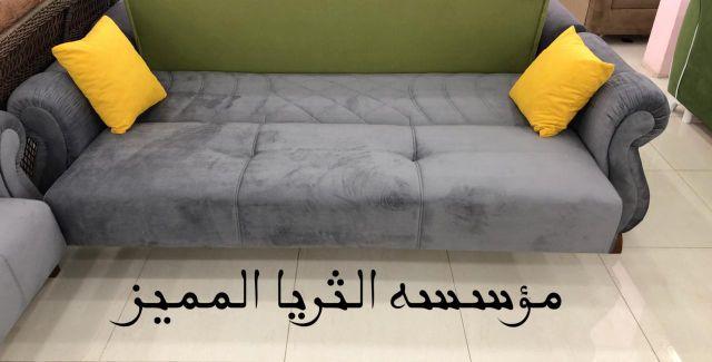 طقم كنب تركي يفتح ويصير سرير