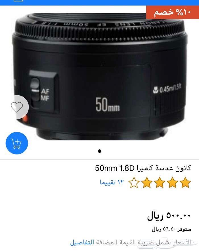 كاميرا كانون 650D جديده تحت الضمان  عدسه