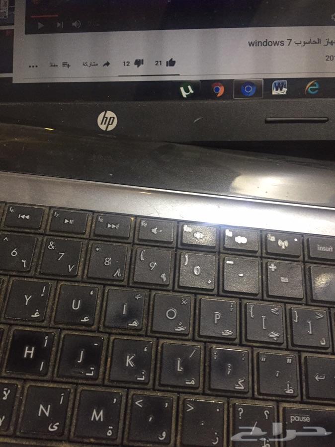 كومبيوتر لاب توب