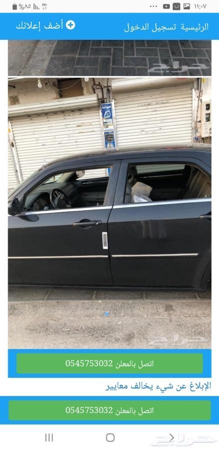 السيارة كرايسلر اللبيع 10 الف ريال