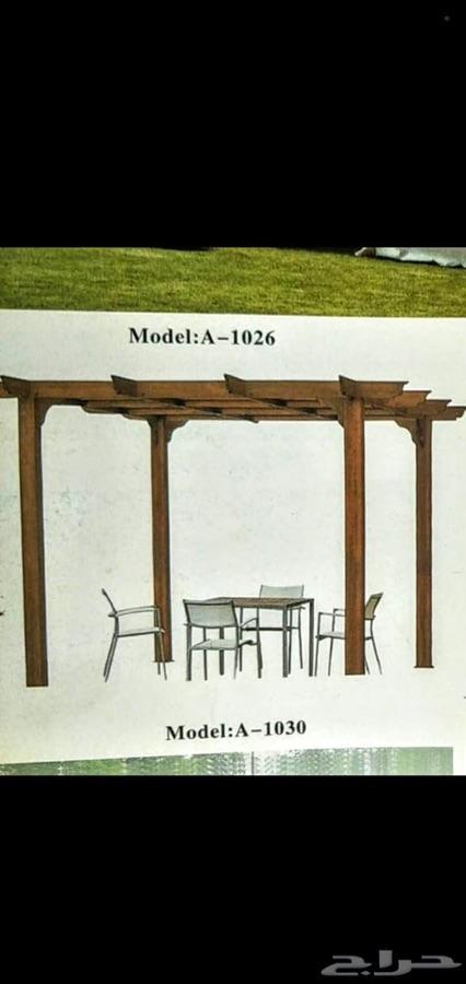 جلسات خارجية بسعر ائع