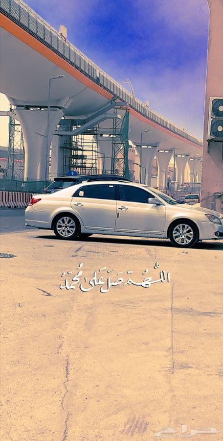 الرياض حي الشفاء