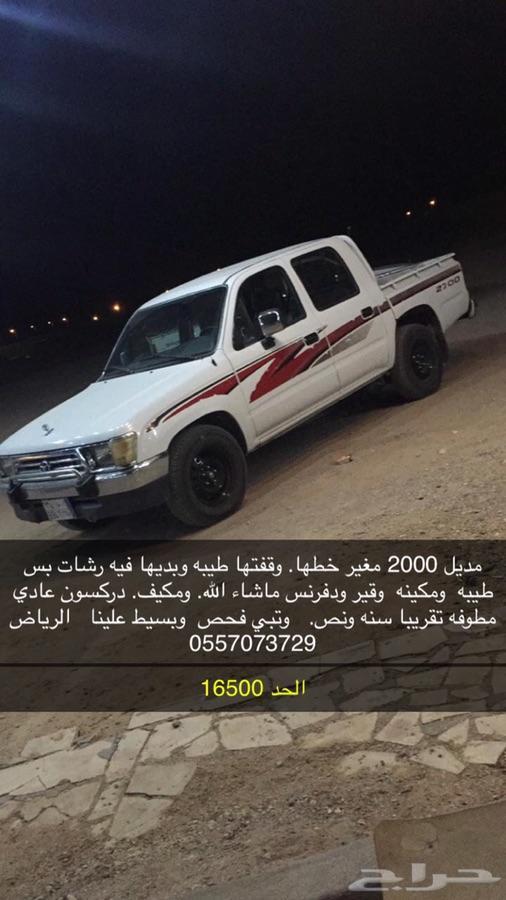 الرياض - هالكس مديل 2000 وباقي