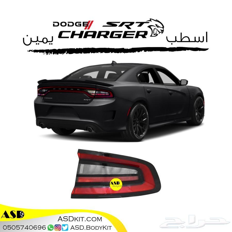اسطب زاويه تشارجر 2015-2019