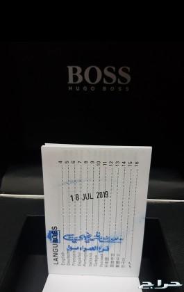 ساعه Hugo Boss Ocean Edition