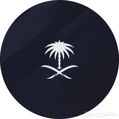 مخطط الخير شمال العاصمه الرياض