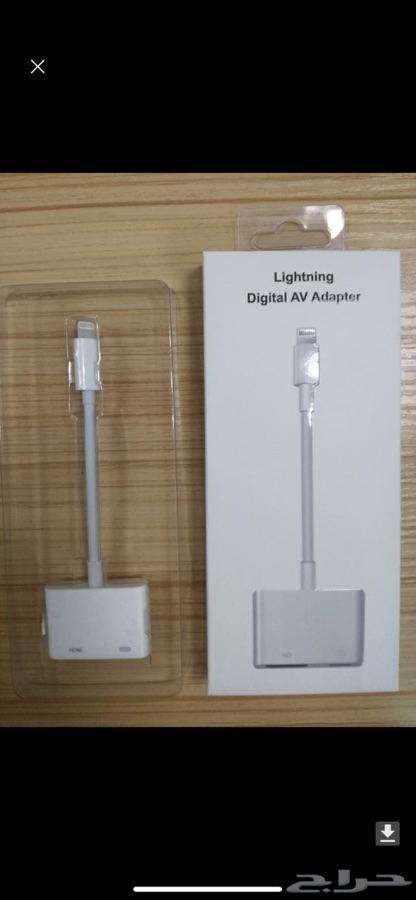 وصلة HDMIللايفون