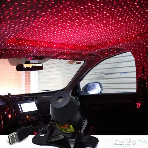 طور سيارتك بأضاءة لييد للسقف. عرض خاص
