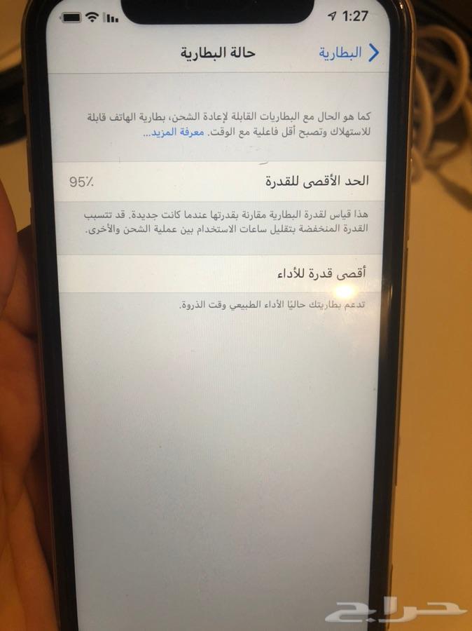 ايفون اكس ار 128 قيقا اصفر XR IPhone
