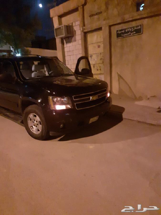 الرياض الدار البيضاء