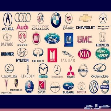 الرياض - لدينا جميع قطع غيارهونداي فورد  GMC