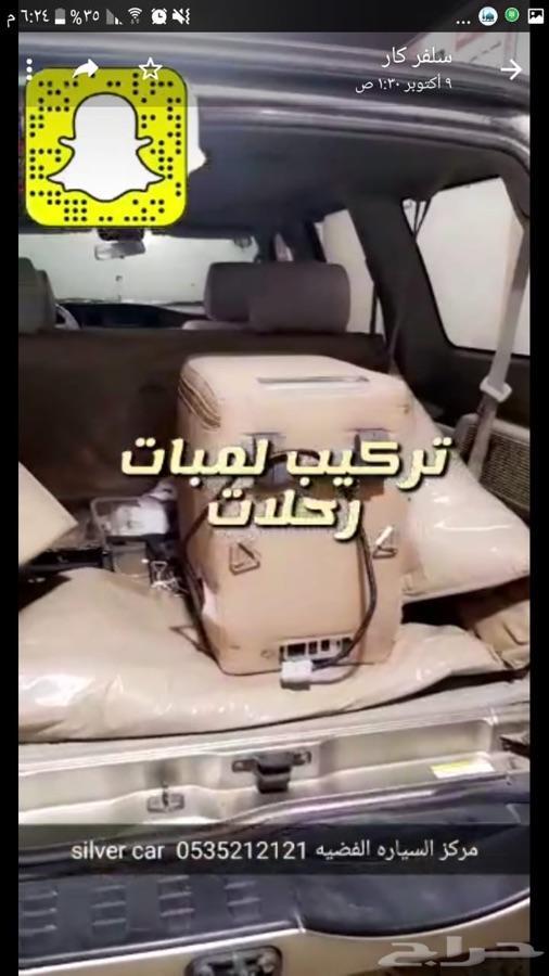 تلميع سيارات