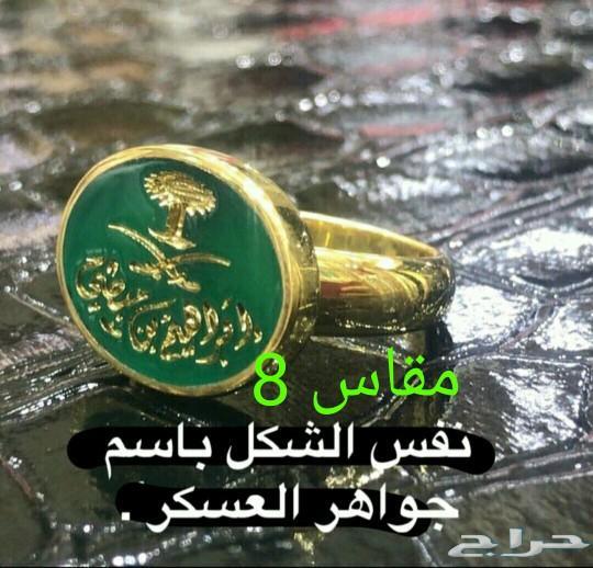 نعرض لكم خواتم فضه ملكيه عيار 925