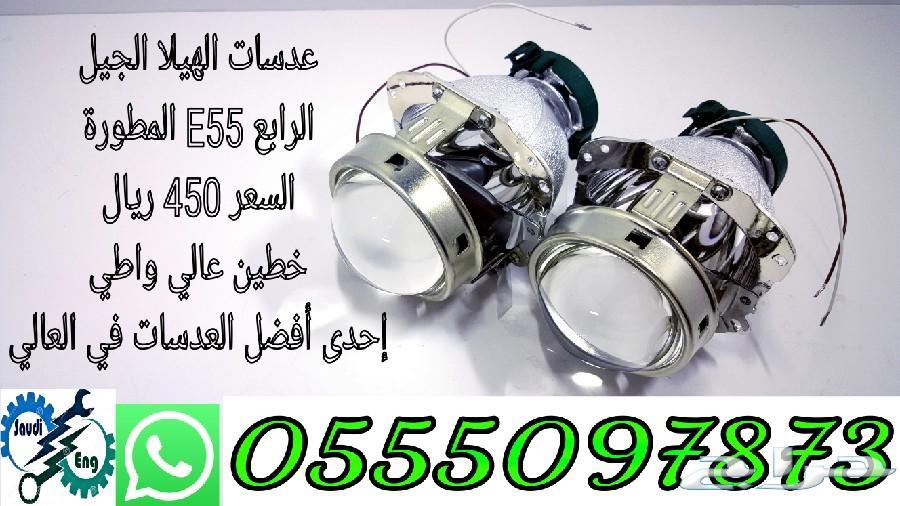 زينون عدسات   LED