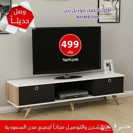 طاولات تلفاز وخدمة ومداخل  تركية nحديثة  مميزة
