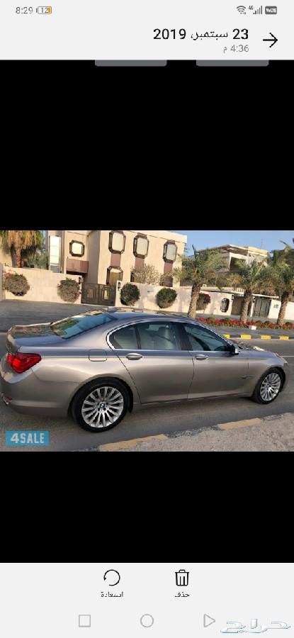 للبيع او للبدل BMW 740i