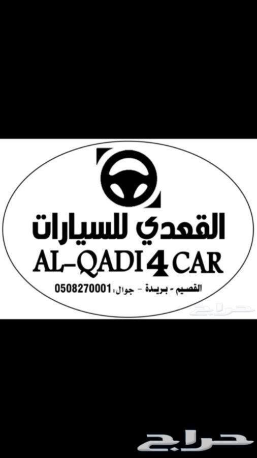 كامري 2019 اصفار استاندر معرض سامي القعد
