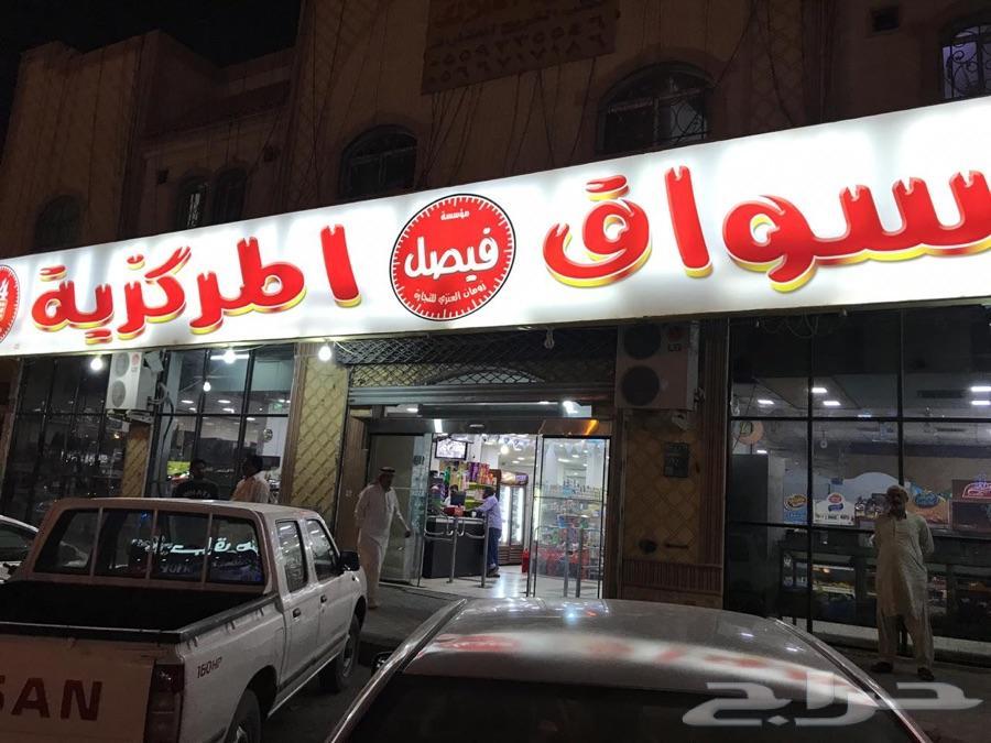 النسيم الشرقي شارع ابو الاسود