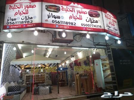 الأحساء الهفوف شارع الرياض