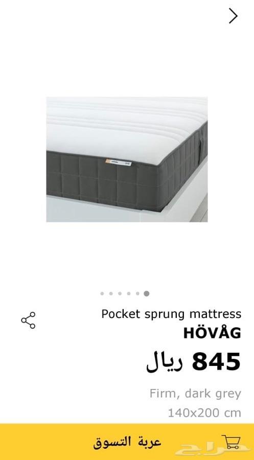 مرتبة سرير ايكيا للبيع