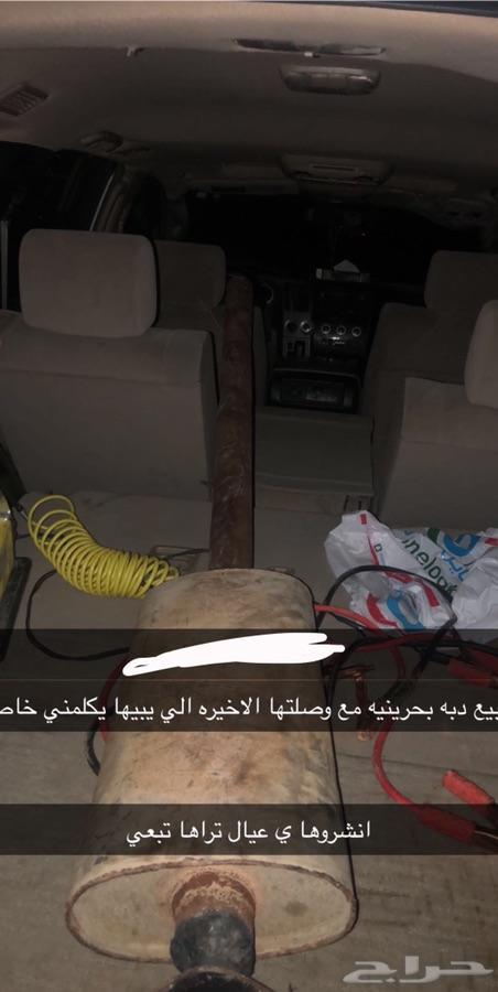 دبه بحرينيه