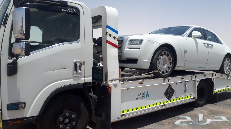 سطحة متواجد في الدمام إلى الرياض بأسعار  00 0