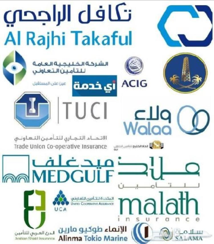 الرياض حي الروضه