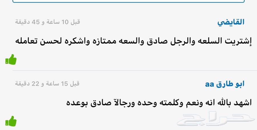 قدر ضغط أفغاني أصلي