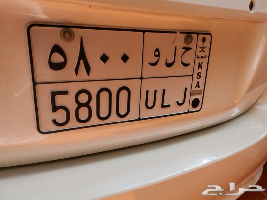 لوحه للببع ح ل و  5800