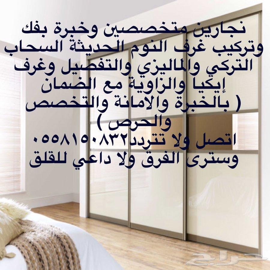 نقل عفش بالمدينة المنورة بالضمان