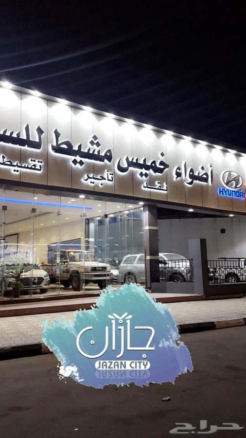 شاص 2019 فل كامل ونش دفلوك سعودي 8 ريش
