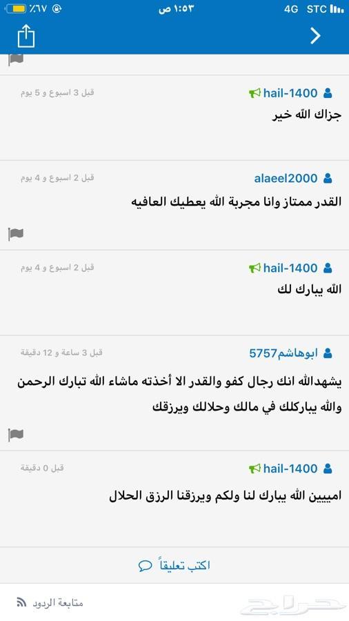 قدر ضغط افغاني اصلي