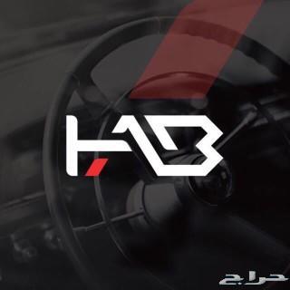شاشة هايلوكس من هاب 2016-2020 HAB