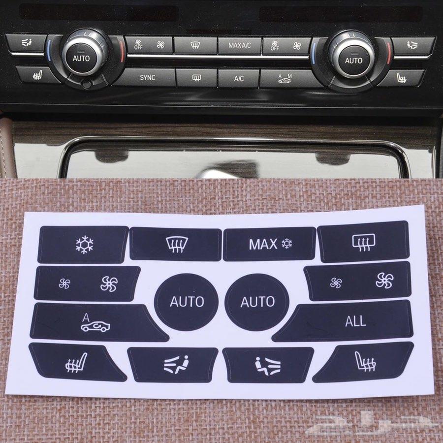 ملصقات BMW x1 x6 5 7