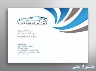 شركة مطابع دقة الألوان مطابع مطبوعات مطبعه