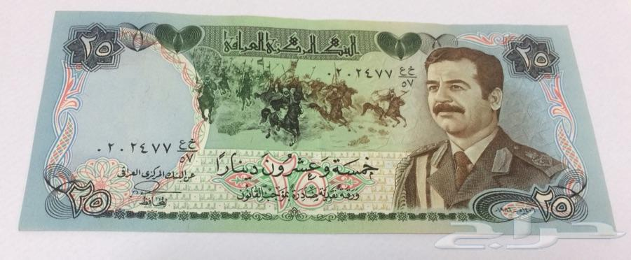 عملات العراق 2 تم البيع